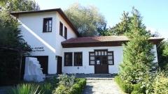 House & Museum Dimitar Peshev