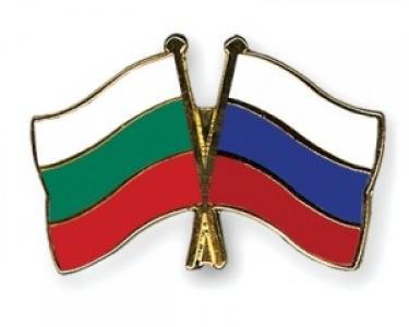 През последните няколко седмици и месеци България отчетливо завива на