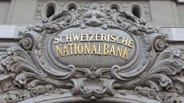 След края на днешното редовно заседание Централната банка на Швейцария
