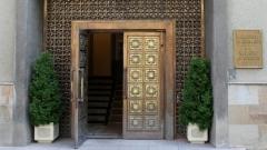 Ministria e Financave në Sofje