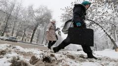 сняг Москва Русия