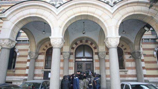 Зграда Светог Синода БПЦ