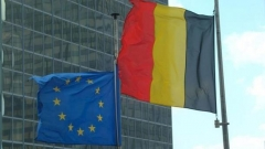 Белгия ЕС
