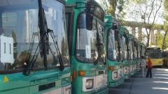 avtobusi_bgnes
