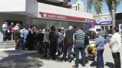 Кипър банки отворени