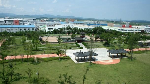Северна Корея индустриален комплекс Кесон