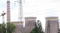 """Преустроеният на газ Трети котел на ТЕЦ """"Република"""" в Перник е пуснат в експлоатация."""