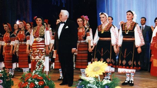 """Проф. Кирил Стефанов с ансамбъл """"Пирин"""""""