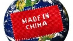 Китайска търговия