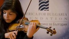 Christina Georgieva, aged 12