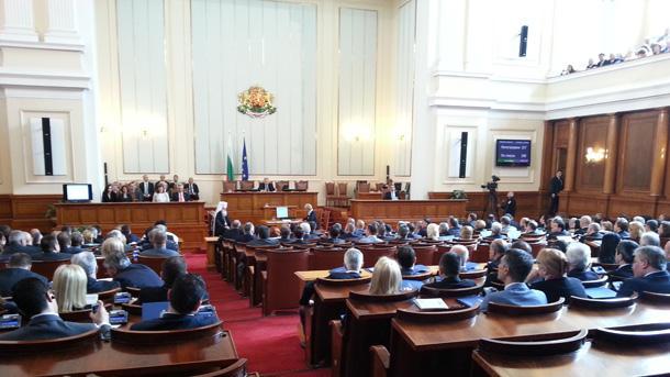Снимка: Нова комисия в НС за проучване на фактите около схемата за придобиване на българско гражданство