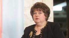 Ралица Негенцова