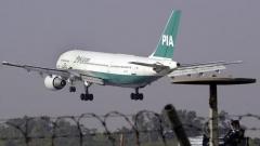самолет пакистански международни линии