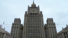 Министерство на външните работи на Русия