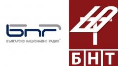 Logos de BNR y BNT, la radio y la televisión públicas de Bulgaria