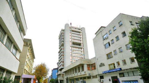 Общината в Пазарджик