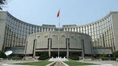 Народна банка на Китай