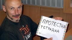 Атанас Чобанов