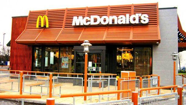 """Руското поделение на """"Макдоналдс"""" е глобено с 450000 рубли (около"""