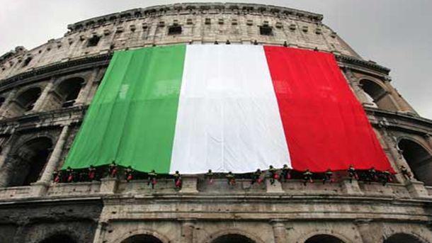 италия;италиански флаг;италианско знаме