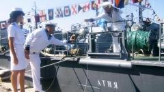 кръщаване на кораб