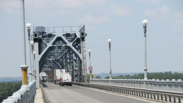 Мост преко Дунава између Русеа и Ђурђуа