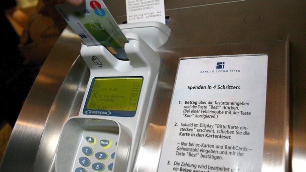 кредитна карта