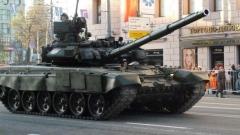 Москва танкове състезание