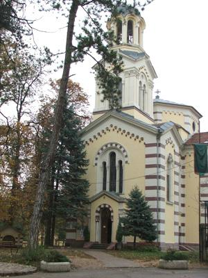 The temple of the seminary St. Jvan Rilski