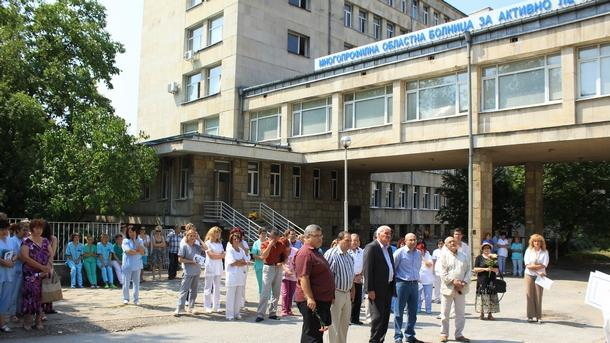 Във Велико Търново започва строежът на нов клиничен комплекс на