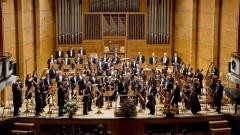 Националният филхармоничен оркестър