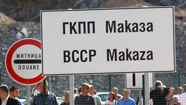 """Петък, 9.30 часа, на подхода към ГКПП """"Маказа"""" има близо"""
