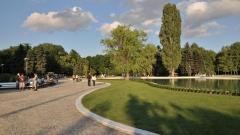 Южният парк в София