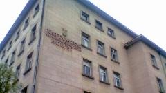 Институт по лозарство Плевен