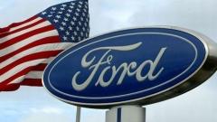 автомобилна компания;Ford Motors
