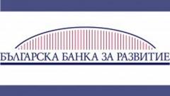 Banque bulgare de Développement