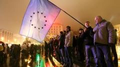 Украйна протести