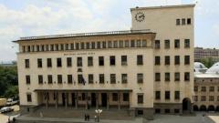 Bulgarische Nationalbank
