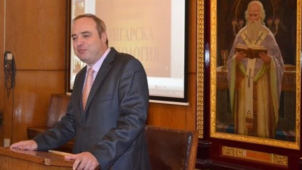 Академичният съвет на Софийския университет