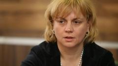 Десислава Терзиева