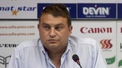Иван Милов