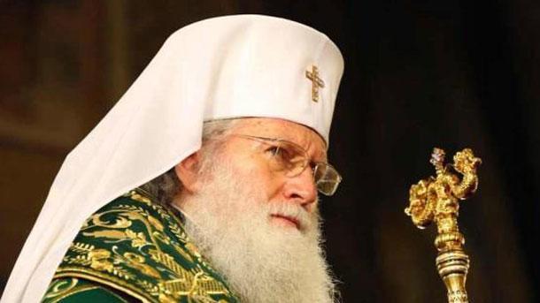 бугарски патријарх Неофит