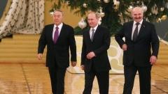 Съюзът бе създаден от Русия, Беларус и Казахстан през 2015 г.