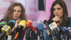Надежда Толоконникова и Мария Альохина от пънк групата