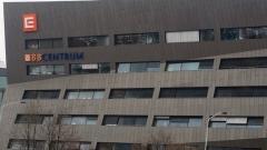 Сградата на енергийната компания ЧЕЗ в Прага