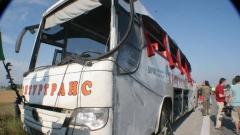 Автобусът, който катастрофира на автомагистрала