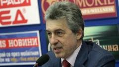 """Вестниците """"Стандарт"""" и """"Новинар"""", както и списание """"Тема"""" обявиха, че напускат Съюза"""