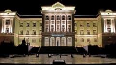 Шумен - съдебната палата