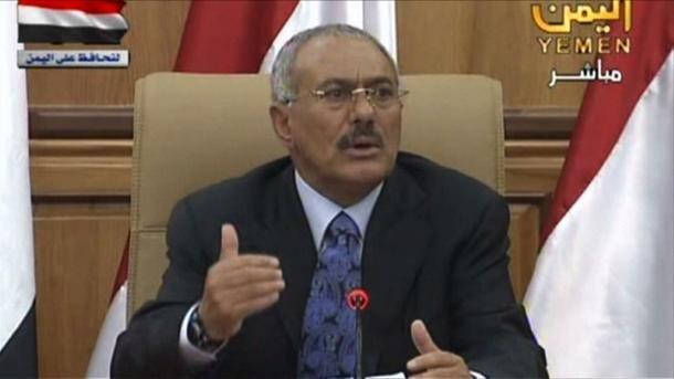 Али Абдула Салех