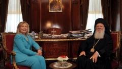 Хилари Клинтън и Вселенският патриарх Вартоломей I на среща в Истанбул